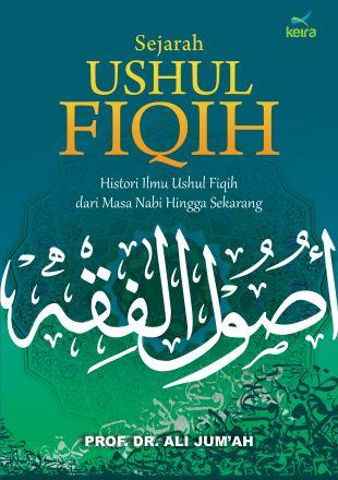 Sejarah Ushul Fiqih