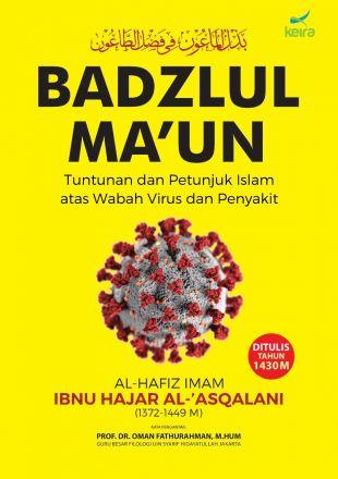 Badzlul Ma'un