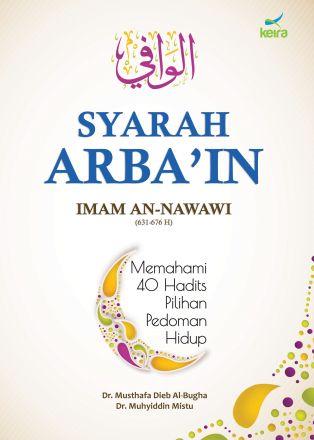 Al-Wafi' (Syarah Arba'in Imam Nawawi)