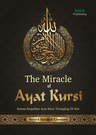The Miracle of Ayat Kursi (SC)
