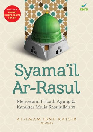 Syamail ar-Rasul