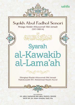 Syarah al-Kawakib al-Lama'ah