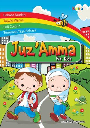Juz 'Amma for Kids