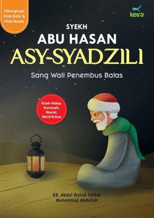 Syekh Abu Hasan Asy-Syadzili